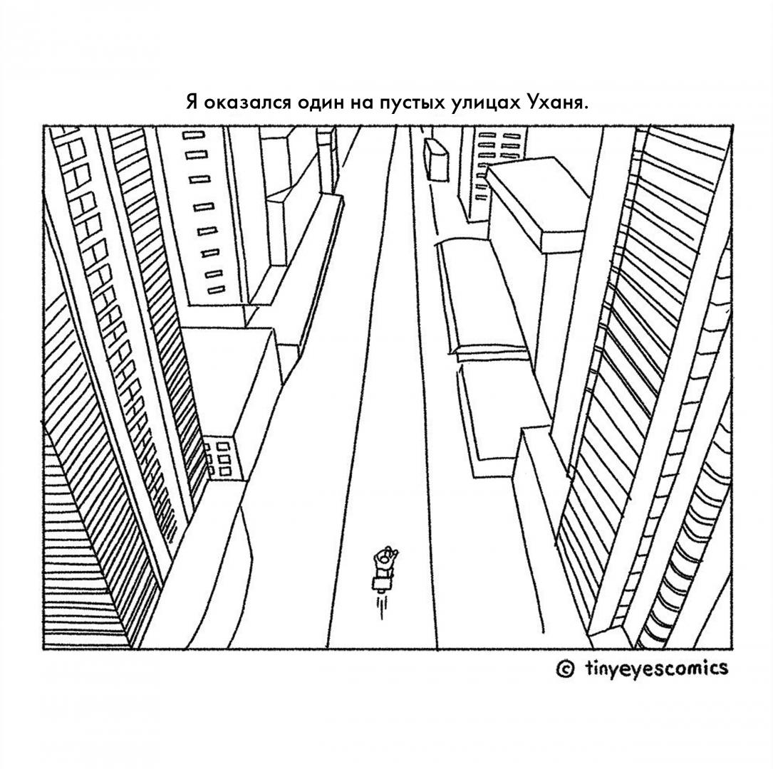 Комикс о коронавирусе в Китае художницы Siyu Cao