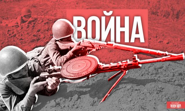 Война: завершилась Висло-Одерская наступательная операция. Радио REGNUM