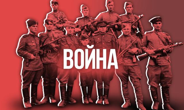 Война: Красная армия освободила украинские города. Радио REGNUM