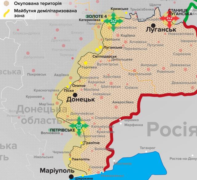 Однодневная война Украины: кто и что Зеленскому этим хотел сказать?