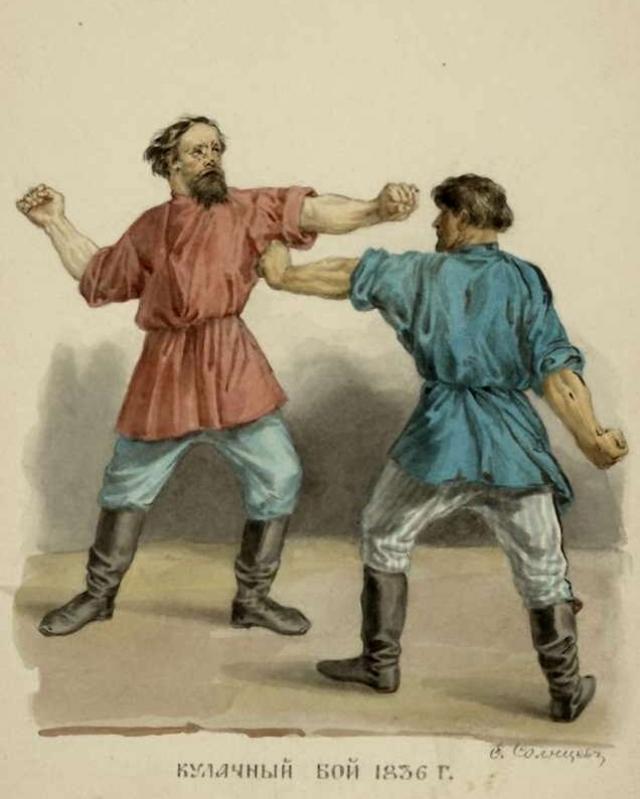 Фёдор Солнцев. Кулачный бой. 1836