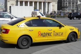 «Яндекс. Такси»