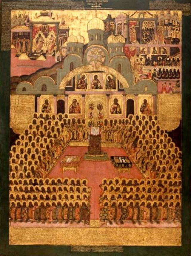 Седьмой Вселенский собор. Икона XVII в