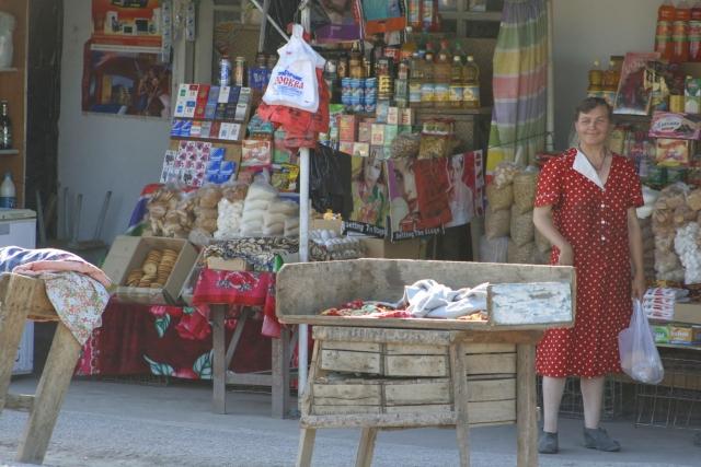 Продовольственная лавка. Ош, Киргизия