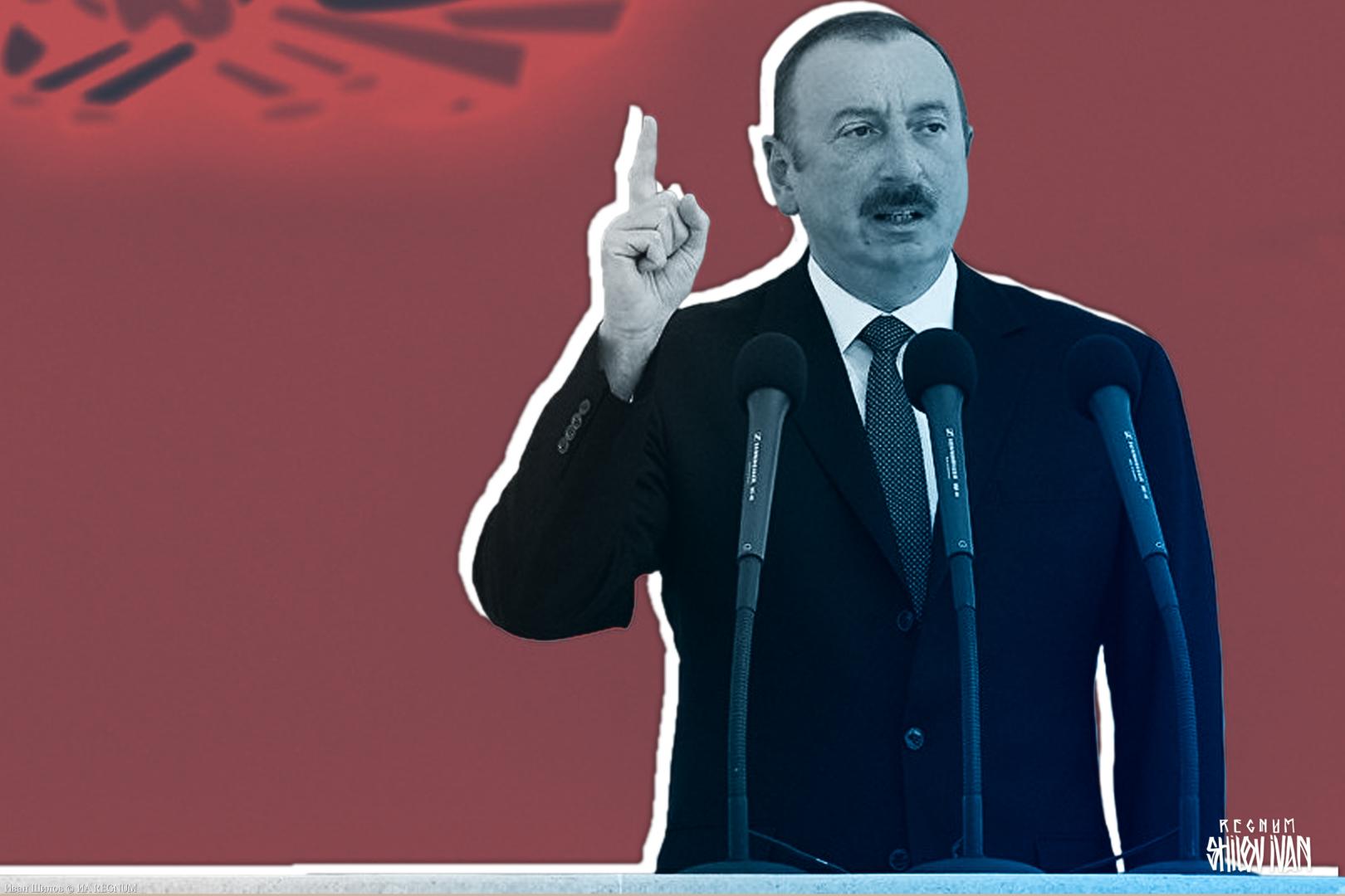 Алиев вступает в битву с новой «пятой колонной»