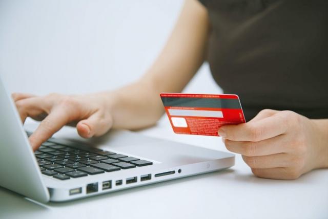 Оплата онлайн услуг