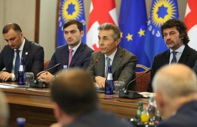 Бидзина Иванишвили. Партия «Грузинская мечта»