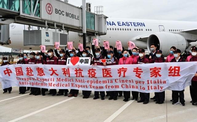 Китай отправил в Италию третью группу медицинских экспертов