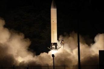 Запуск прототипа гиперзвукового маневрирующего боевого блока C-HGB, осуществленный на Тихоокеанском ракетном полигоне в районе Гавайских островов