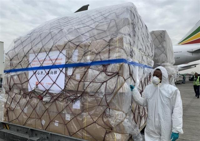Пожертвованная Китаем часть противоэпидемических средств доставлена в Эфиопию для оказания помощи 54 африканским странам