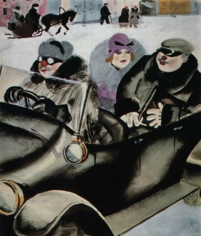 Константин Рудаков. Семья нэпманов. 1927