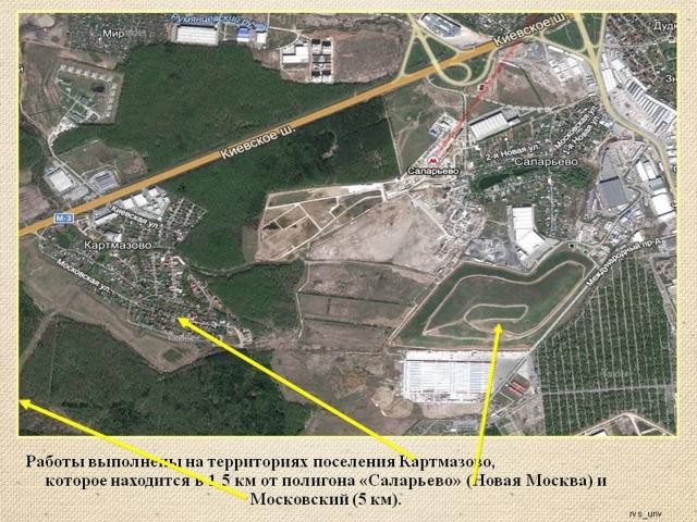 Рис. 25. Космический снимок района Москвы вокруг полигона ТБО «Саларьево»