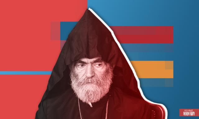 Архиепископ Паргев: «Молимся о скорейшем восстановлении мировой экономики»