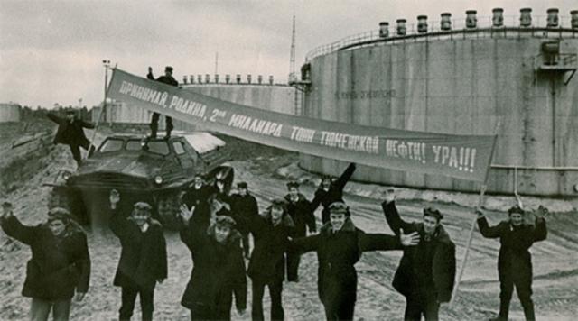 Разработка нефтяных месторождений Тюмени