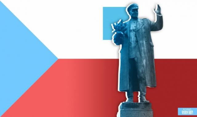 Памятник Маршалу Советского Союза Ивану Степановичу Коневу в Праге