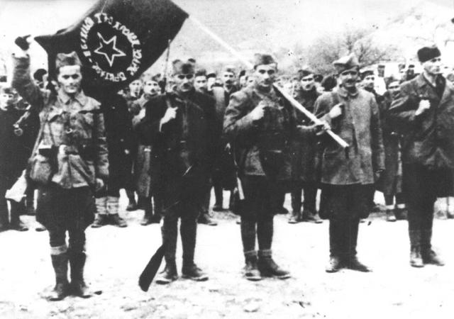 Югославские партизаны. 1942