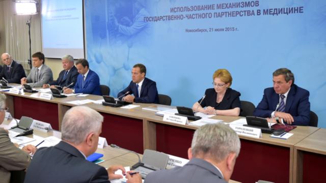 Совещание об инновационном развитии медицины с использованием механизмов государственно-частного партнёрства. 2015