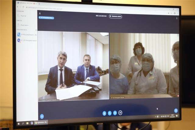 Врио главы Чувашии Олег Николаев провел онлайн-встречу с врачами Центральной городской больницы