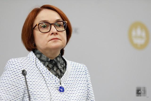Глава Центрального банка России Эльвира Набиуллина