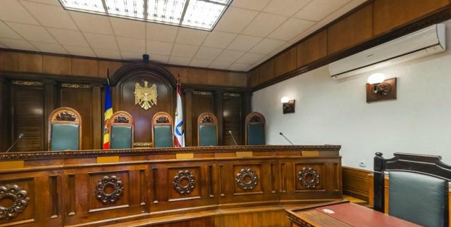 Конституционный суд Молдавии