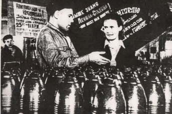 Мины, изготовленные на Хабаровском автобронетанковом ремонтном заводе №105.1942