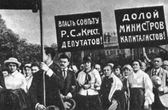 Октябрьская революция. 1917