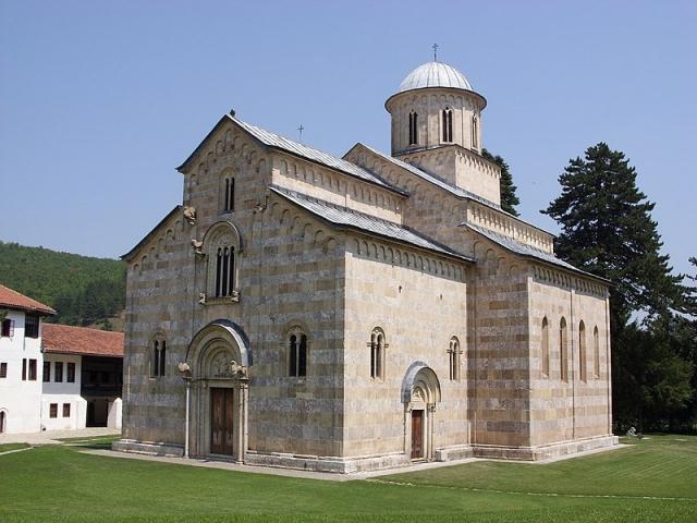 Монастырь Дечани. Косово