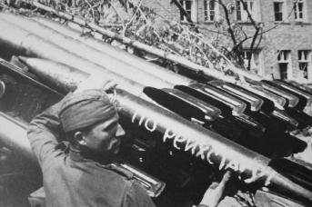 «Катюши» бьют по Рейхстагу
