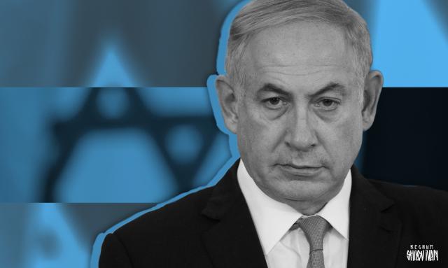 Израиль ищет возможности наладить контакты с Турцией