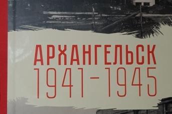 Большей части информации о Великой Отечественной мы не знаем