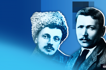 Анс Дауман и Альберт-Август Тийман