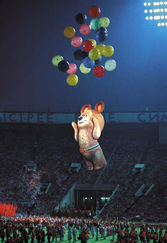 «До свиданья, наш ласковый мишка» Москва, Олимпиада 1980