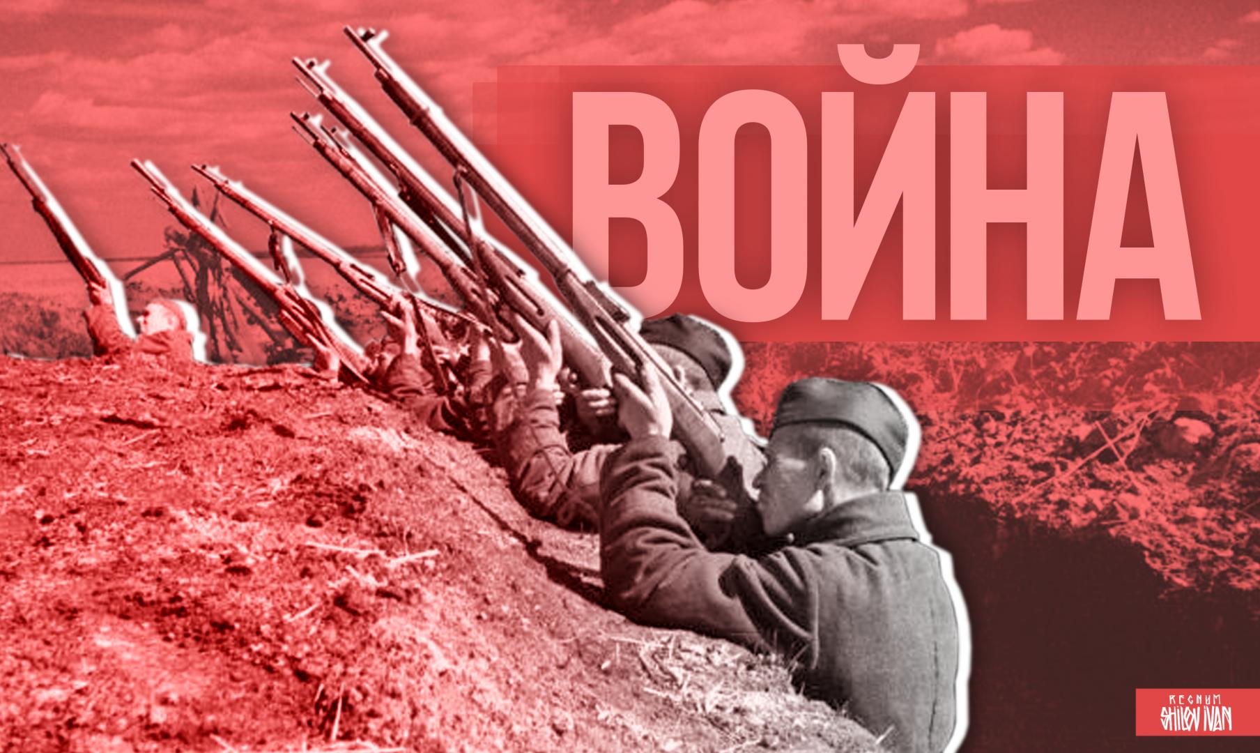 Война: Томская область 1941–1945 гг. Радио REGNUM