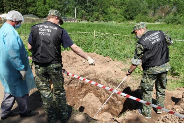 СК начал проверку по факту обнаружения массового захоронения мирных граждан, погибших от рук нацистов в годы Великой Отечественной войны