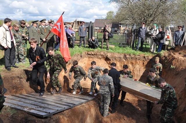 За 25 лет поисковиками экспедиции найдены и захоронены останки более 105 тысяч бойцов и командиров РККА, установлены имена более 20 тысяч защитников Отечества.