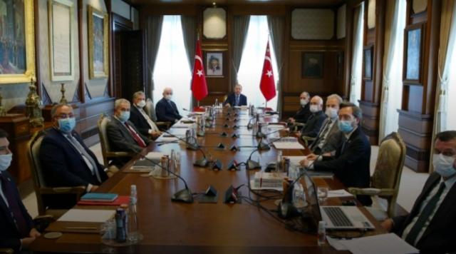 Заседание Высшего консультативного комитета Турции