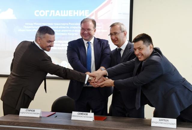 Стороны договорились совместно подготовить «дорожную карту» формирования центра по стандартам,