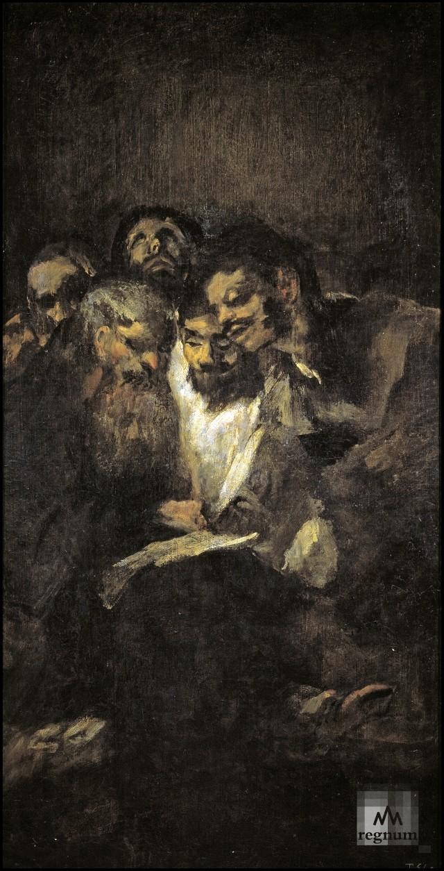 Франсиско Гойя. Читающие мужчины. 1823