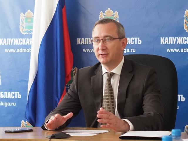 В Калужской области ведется работа по созданию центра управления регионом