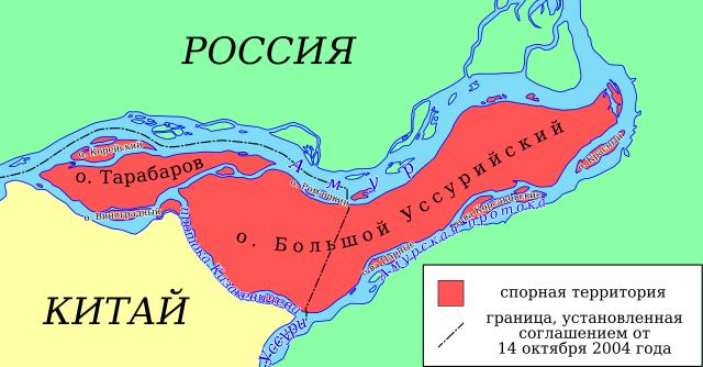 Карта государственной границы близ островов Большой Уссурийский и Тарабаров