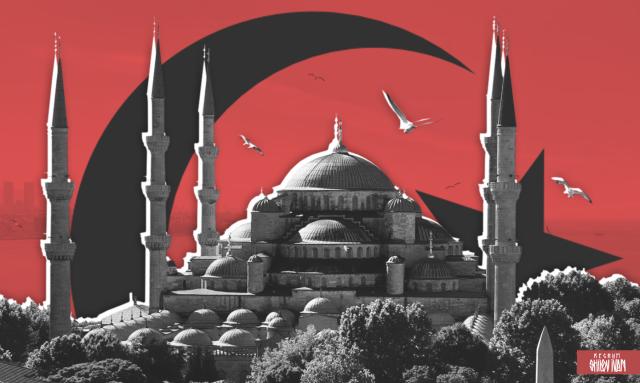 Айя-София: Эрдоган окончательно расстался с Ататюрком