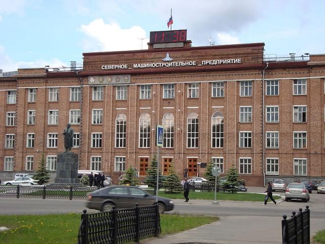 Здание заводоуправления «Севмаш»