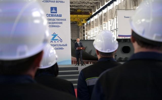 Церемония закладки боевых кораблей Военно-Морского Флота. 20 июля 2020 года, Керчь