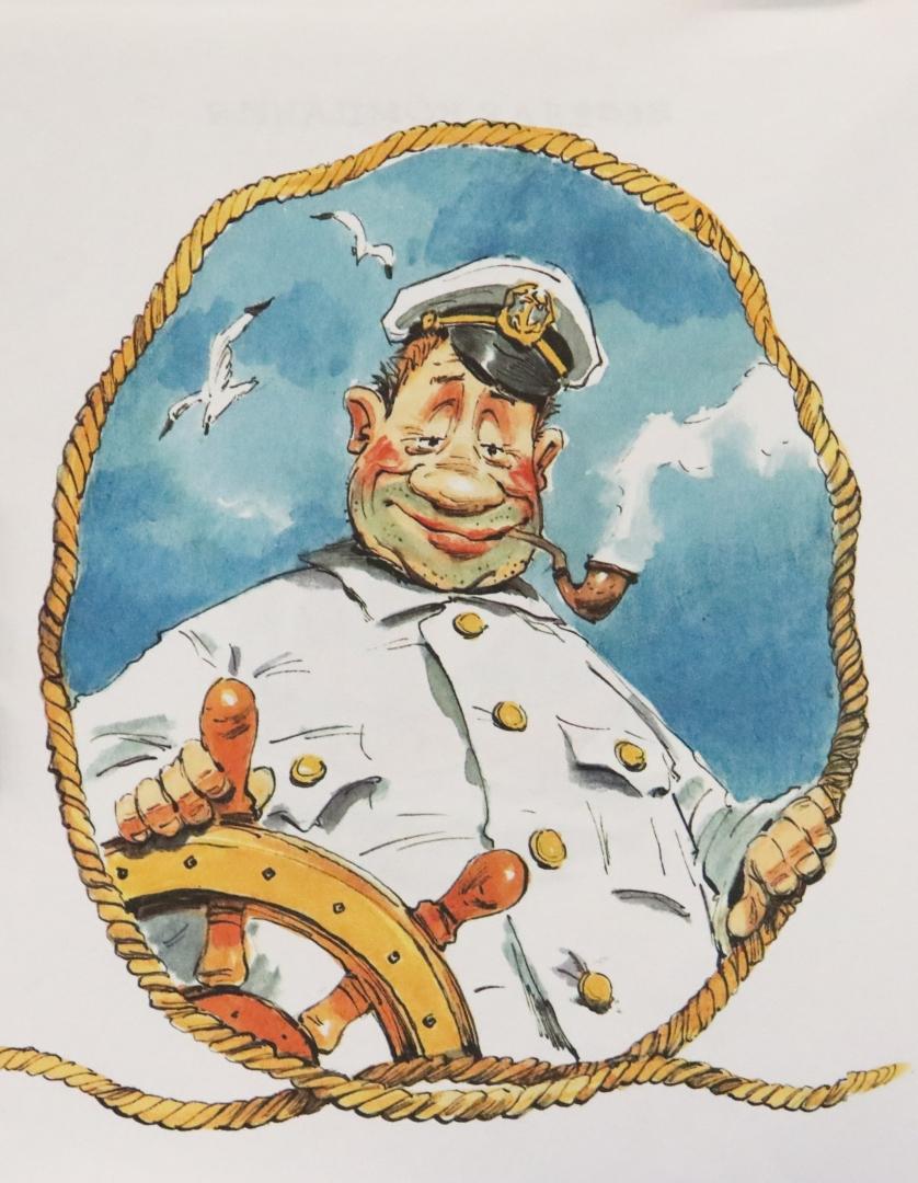 понравилось а некрасов приключения капитана врунгеля главные герои пишет музыку