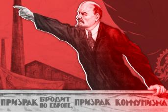 «Призрак бродит по Европе...» 1920