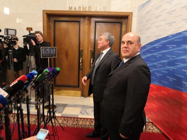 Спикер Госдумы Вячеслав Володин и Михаил Мишустин