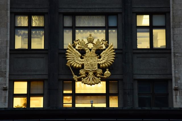 Государственная дума РФ. 16 января 2020 года
