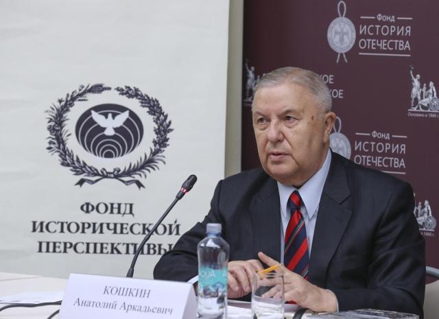 Анатолий Кошкин