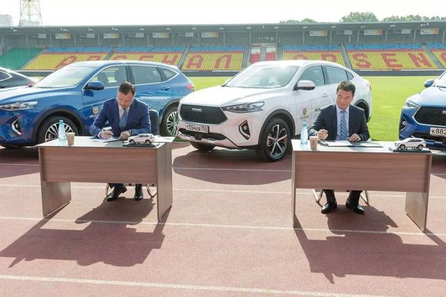 Спонсорский контракт между ПФК «Арсенал» и автомобильным брендом HAVAL подписан в Туле 6 августа