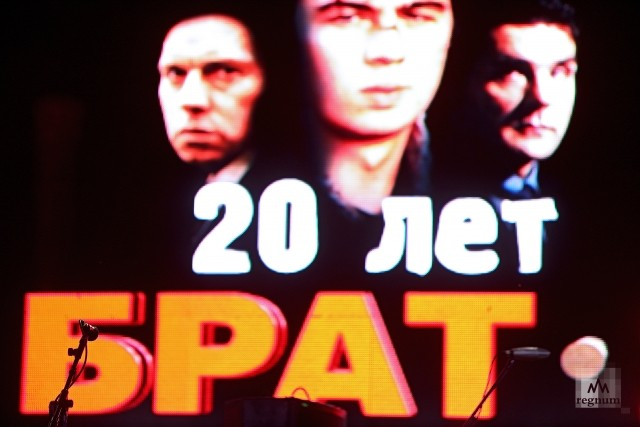 Музыкальный фестиваль  Петербург live , посвященный 20-летию фильма «Брат-2»